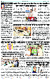 Gurgaon Mail Epaper Thumb 2