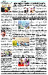 Gurgaon Mail Epaper Thumb 7